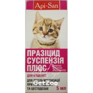Празицид суспензия Плюс против глистов для котят
