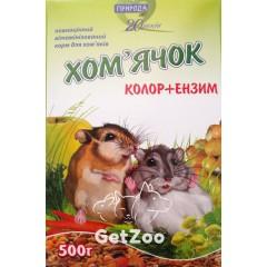 Природа Корм для хомяка колор+энзим, 500 г