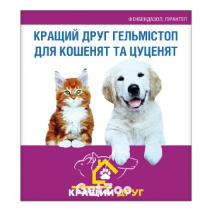 Api-San (Апи-Сан) Лучший Друг ГЕЛЬМИСТОП антигельминтные таблетки для щенков и котят, 6*200 мг