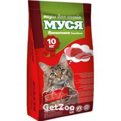 Муся Сухой корм с говядиной для кошек, 10 кг