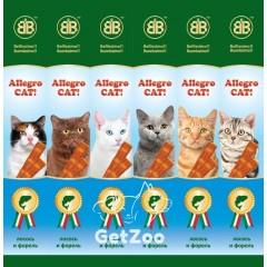B&B Allegro Cat Колбаски с лососем и форелью для кошек, 6 шт.
