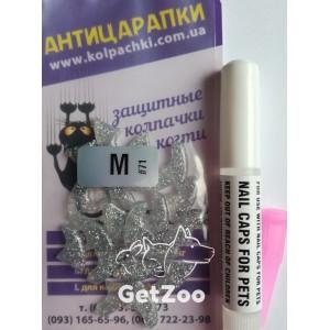 Серебристые с блёстками М антицарапки на когти для кошек