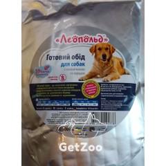 Леопольд Готовый обед с говядиной и сердцем для собак, 500г