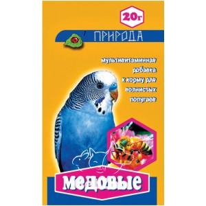 Витамины для попугаев Медовые 20г