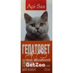Api-San Гепатовет для лечения печени у кошек, суспензия