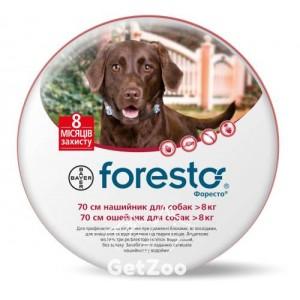 Foresto Форесто Ошейник против блох и клещей для собак более 8 кг